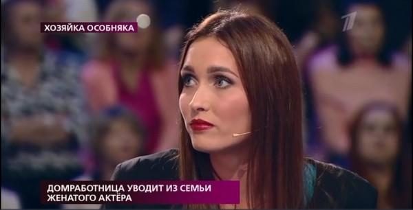 Наталья обвинила актера в приставании
