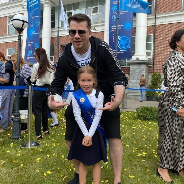 Гарик Харламов и его дочь Настя