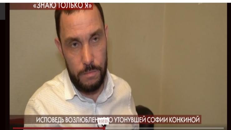 Михаил Серов