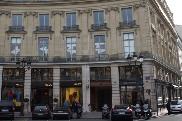 Модный дом Kenzo в Париже.