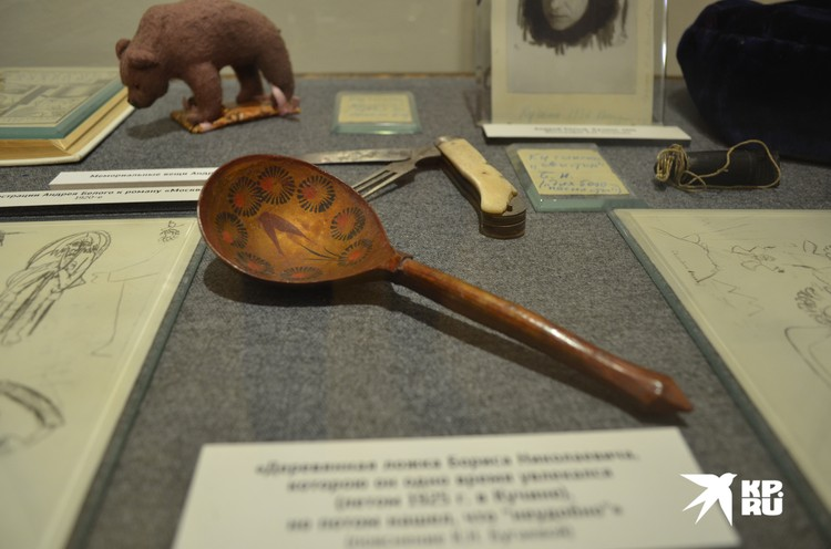 Деревянная ложка, «которой одно время Борис Николаевич очень увлекался, а потом понял, что это неудобно»