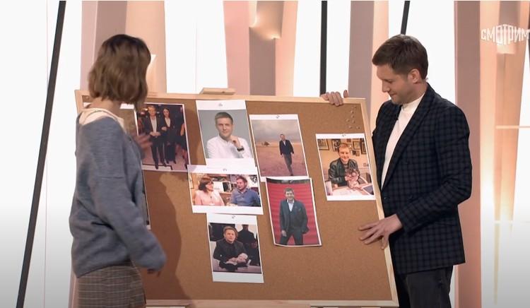 Они вместе выбрали фотографии для аккаунта телеведущего. Фото: кадр видео.