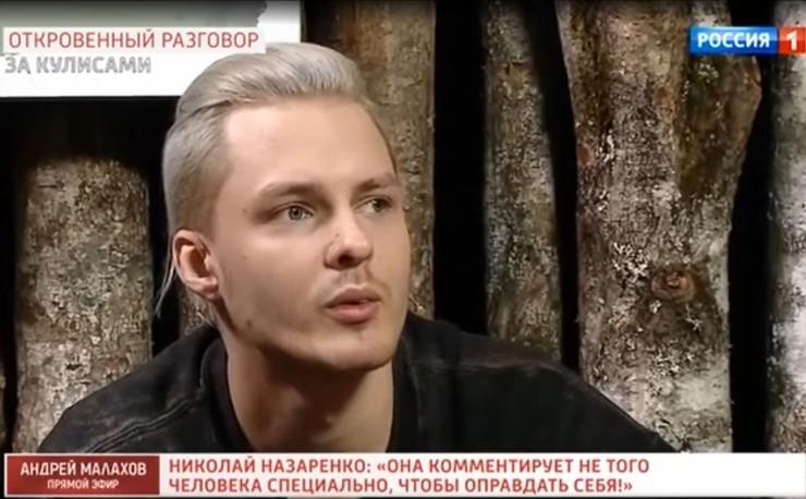 Сын звезды Николай