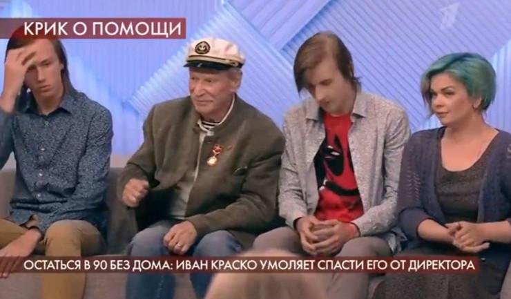Иван Краско и Наталья Вяль с сыновьями