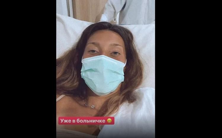 Перед Новым годом Тодоренко оказалась на больничной койке в госпитале Бали.