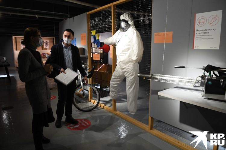 Экспонаты музея самоизоляции