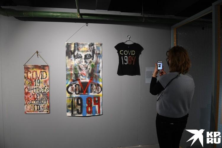 Выставка в музее самоизоляции