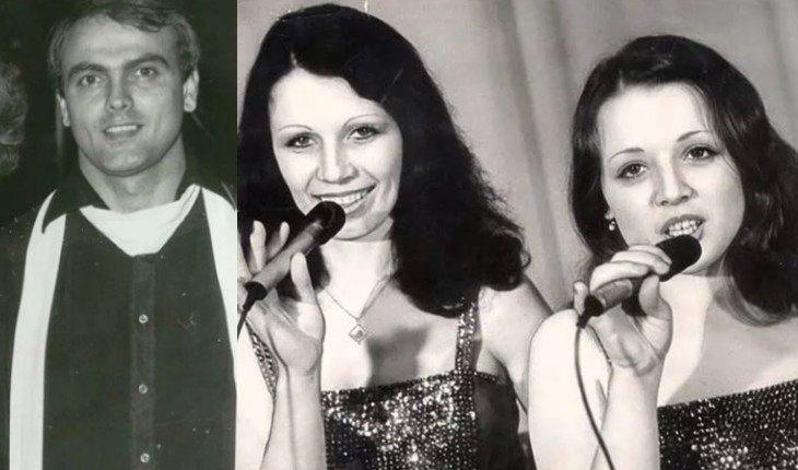 Евгений, Лидия и Аурика Ротару