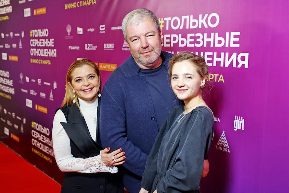 Ирина Пегова, Александр Робак и Алина Юхневич