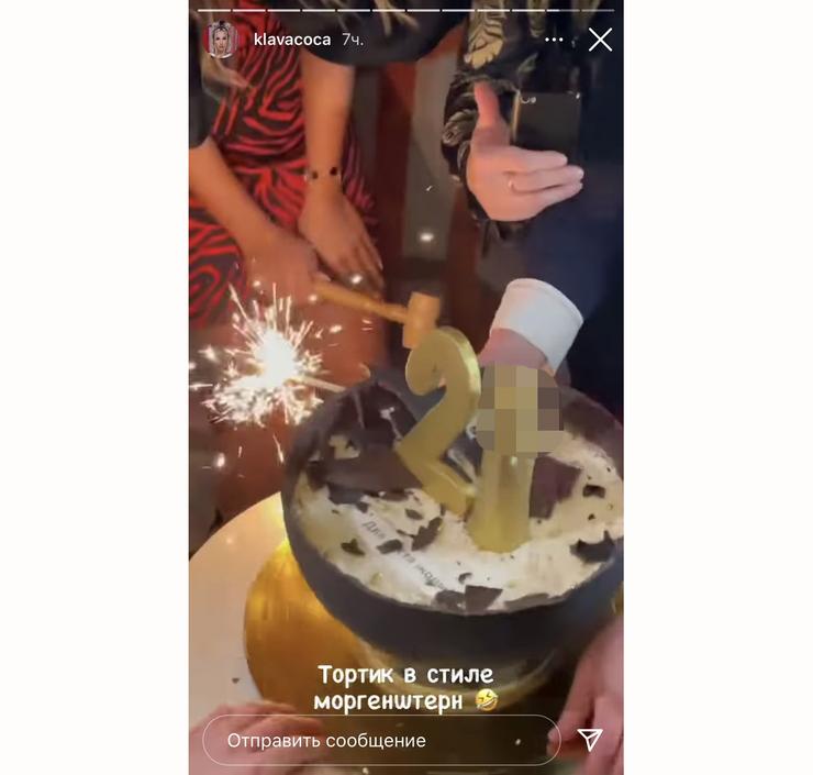 Певец подарил необычный торт на день рождения избранницы