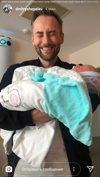 Звезда счастлив вновь стать отцом