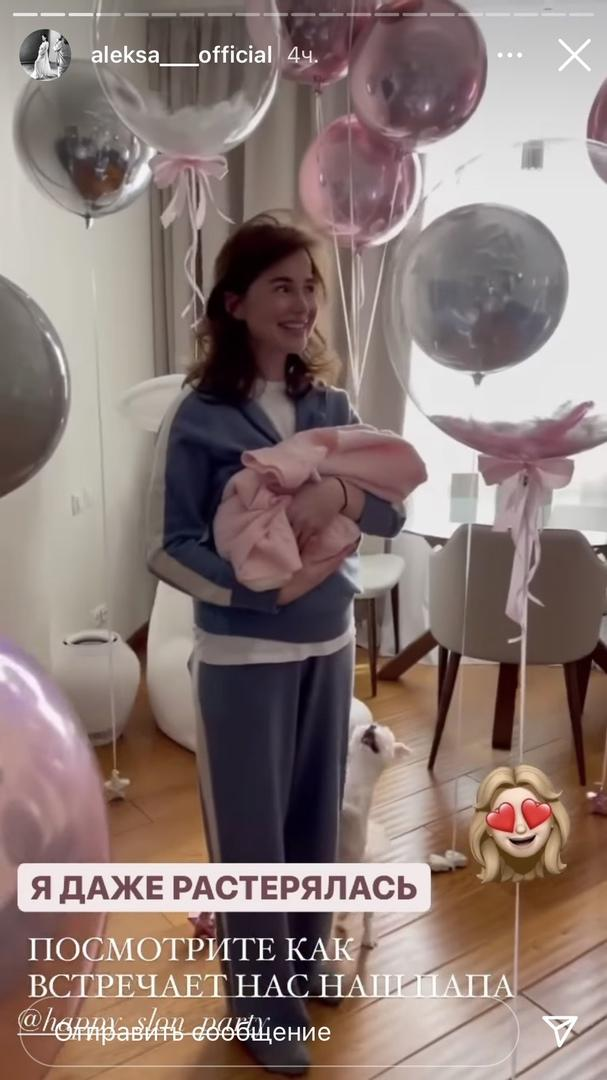 Вся квартира была украшена шариками