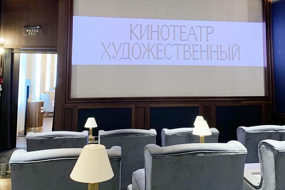 9 апреля сего года открылся обновленный кинотеатр