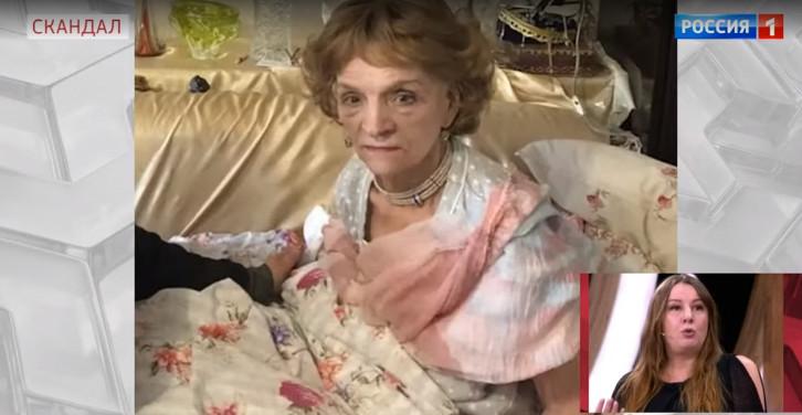 Лидия Николаевна не может доверять внучке