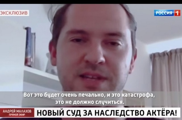 Сын Иван считает, что вдова Булдакова не оставит ему наследства