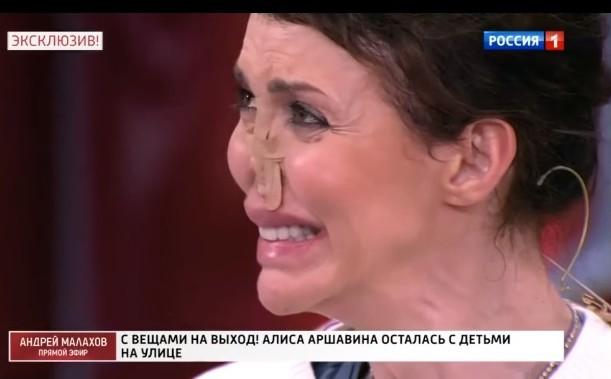 Сейчас Аршавина борется с тяжелым недугом