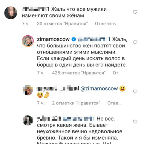 Омаров разоткровенничался с подписчиками